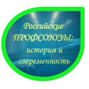 -урок-e1540382231706.jpg