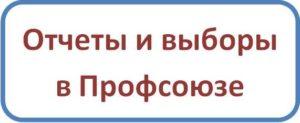 111-e1549353834548.jpg