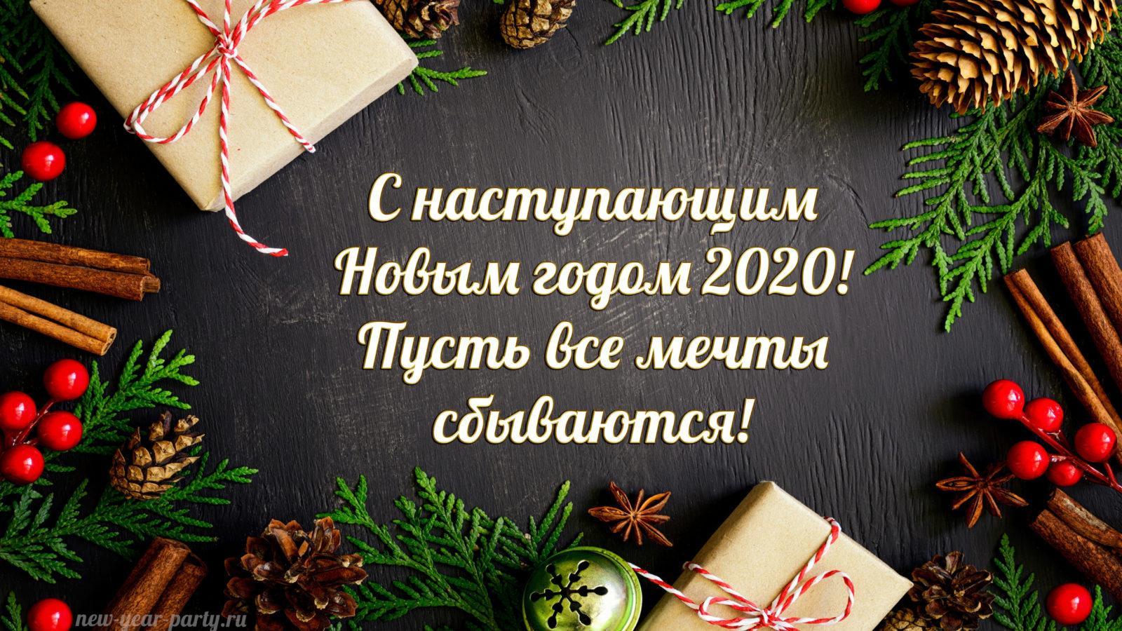 2020-22.jpg
