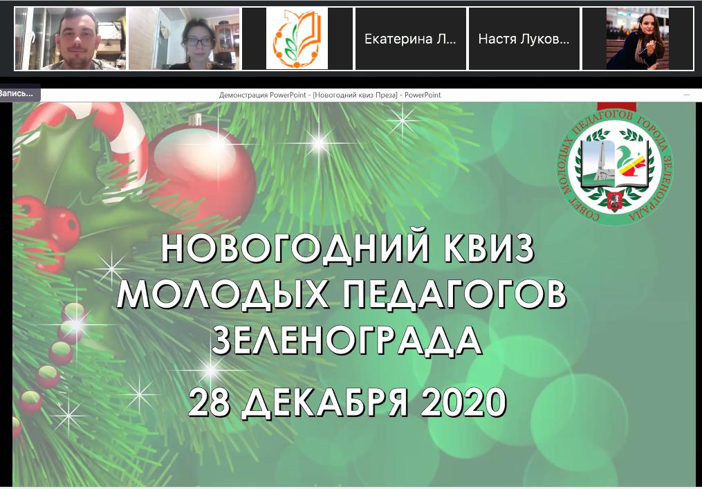 -экрана-2020-12-28-в-20.10.33.png